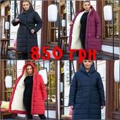 Зимние пальто на овчине. Супер цены! Не пропустите, размеры до 60-го!