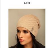 Принимаю заказы на шапочки низкие цены,взрослые, детские,такие шапочки едут сегодня к покупателям