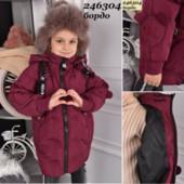 Детские куртки , пальто , подросток .Супер цена