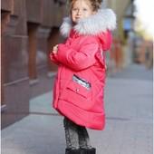 Зима для девочек, быстрый сбор, остатки